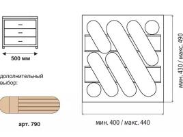 лоток для столовых приборов в ящик 50 см