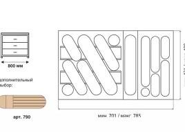 лоток для столовых приборов в ящик 80 см