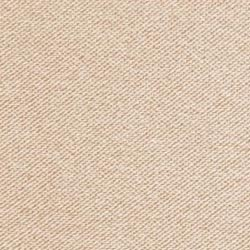 Ткань обивки кресла: Nice Vanilla