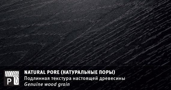Natural pore (натуральные поры)
