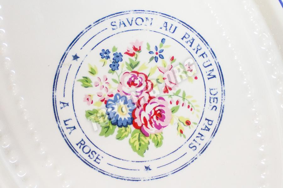 Набор для ванной A La Rose