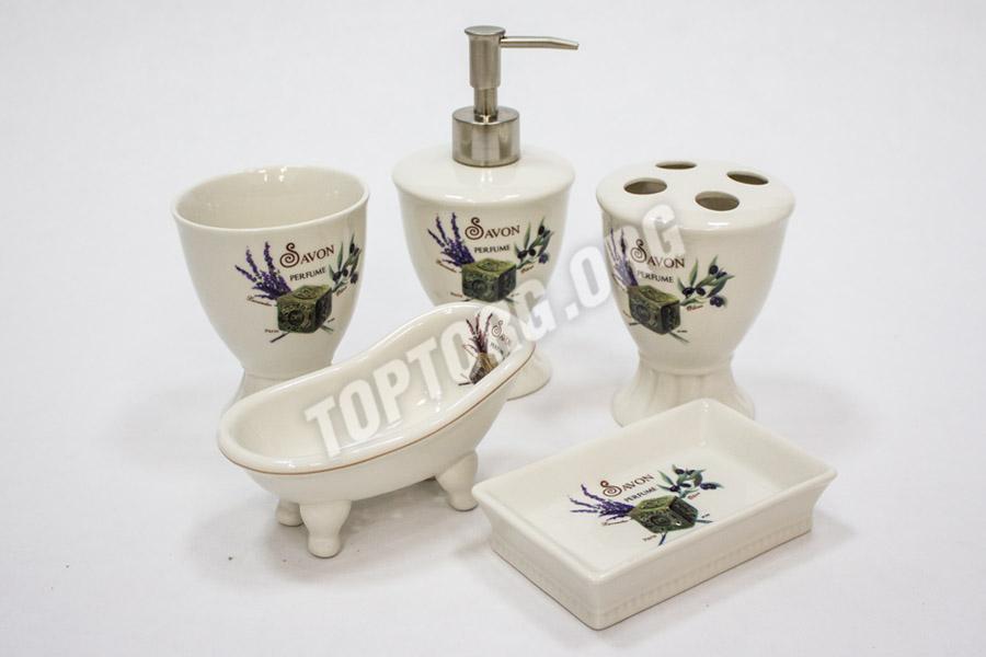 Набор для ванной Savon Perfume