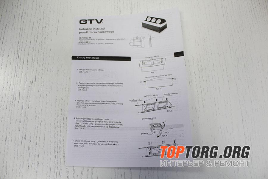 Встраиваемая выдвижная горизонтальная розетка в столешницу - GTV AE-PB03GS-53