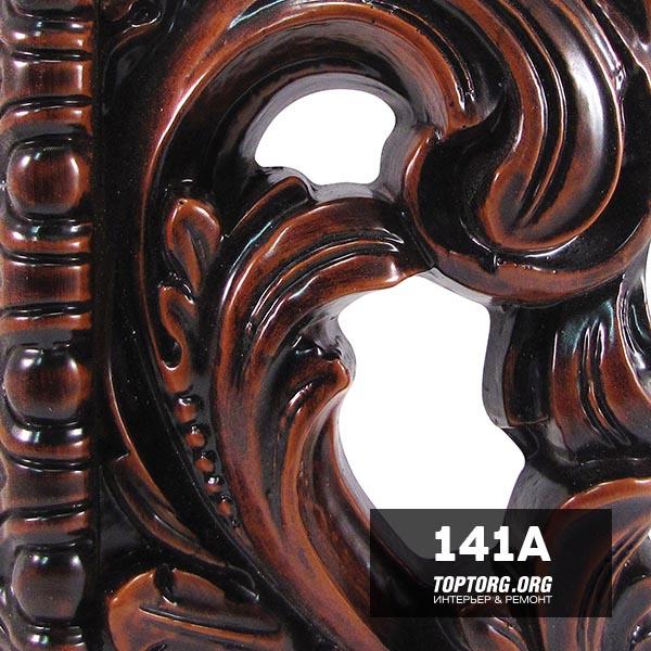 Отделка зеркала 141А